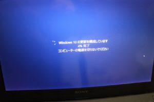 windows10upgrade02