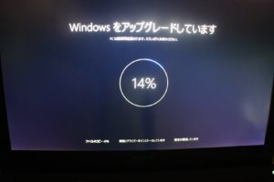 windows10upgrade03