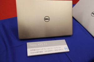DELL-New-XPS-132015111801