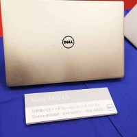 DELL-New-XPS-132015112801