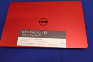 dell-new-insprion-20151118
