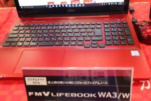 fujitsu-lifebook-wa3w-20151118