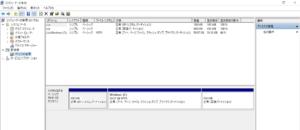 diskinfo20151201