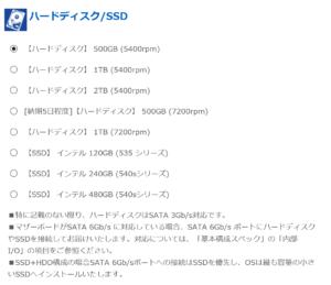 Critea-DX11-VH-HE11-34