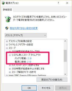 power0930011