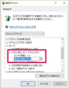 power0930012