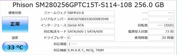 altair-f-13-006