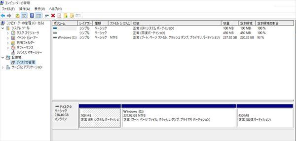 altair-f-13-007
