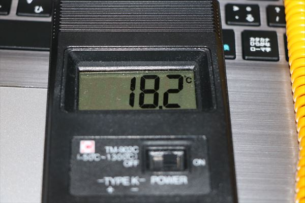 altair-f-13-012