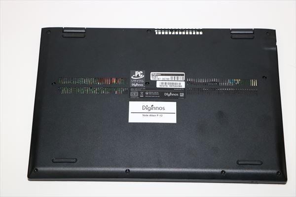 altair-f-13-024