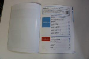 altair-f-13-049