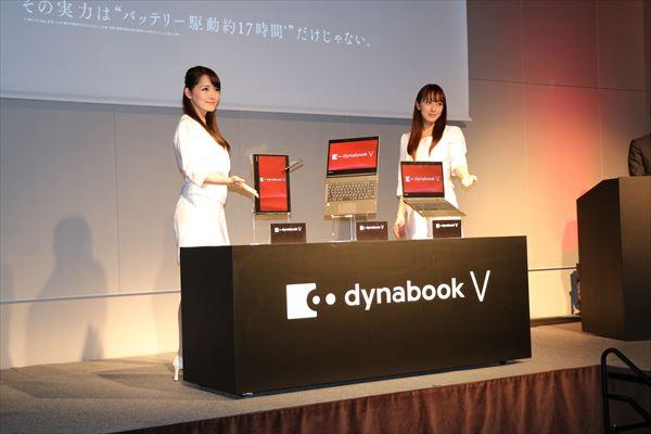 dynabook-v011
