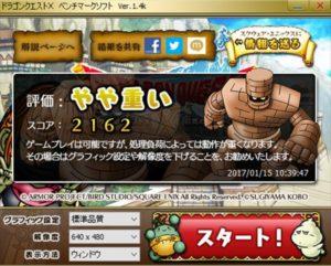 Stream 11-y000-004