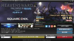 Stream 11-y000-006