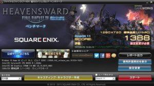 Stream 11-y000-007
