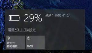 Z72BM-012