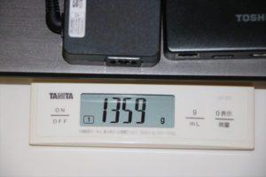 Z72BM-061