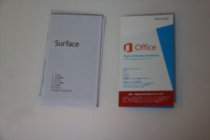 surface0129-062